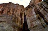 Inscription Rock Trail